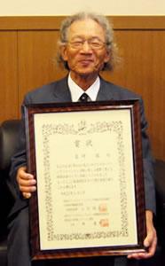 iwatsubo_111103_01 生涯現役スポーツ賞「金賞」を受賞