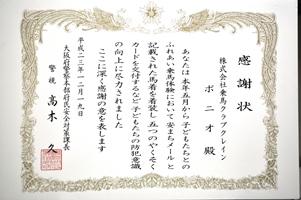 DSC_0897-200.JPG